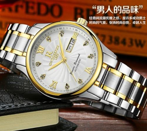 Classic ultra-thin Swiss watch