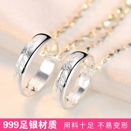 Couple Ring Necklace
