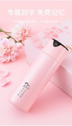 2021 new smart vacuum flask