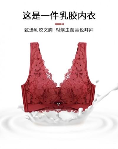 Thai latex seamless underwear