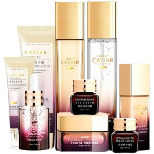 Female anti-aging skin care set 9 pieces