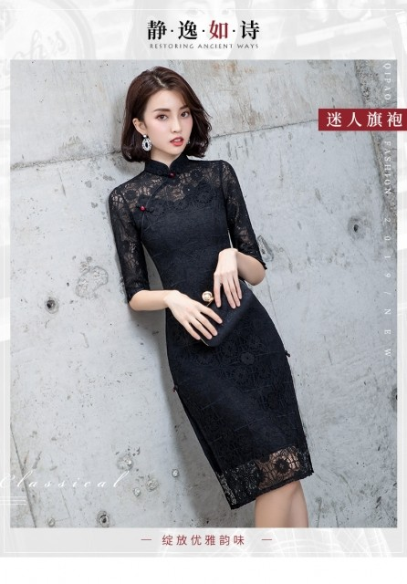 Lace cheongsam embroidered skirt