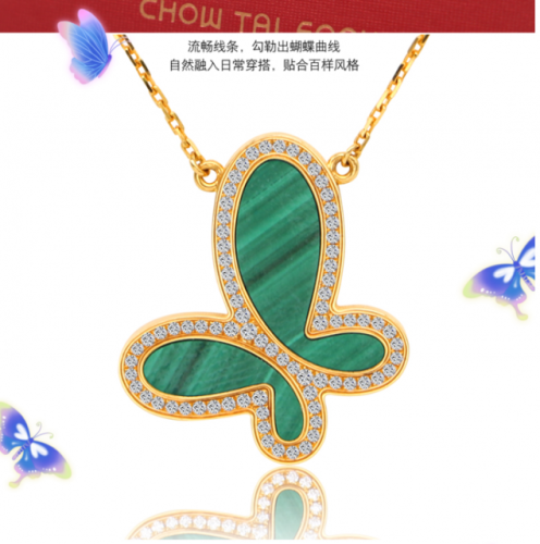 Invincible full diamond butterfly gold necklace