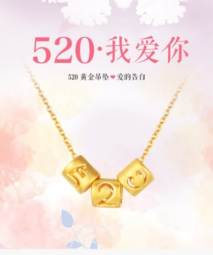 520, I love your commemorative gift gold necklace