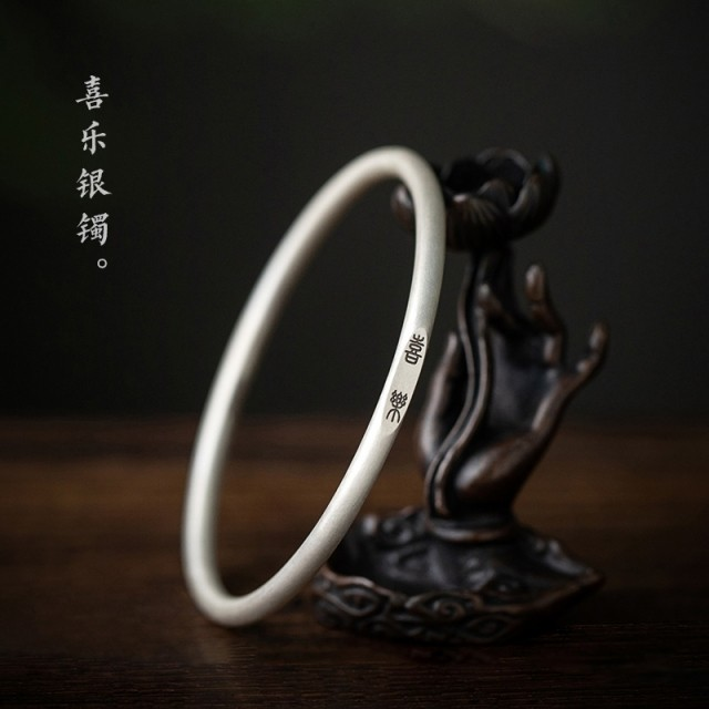 Retro simple Chinese style sterling silver bracelet