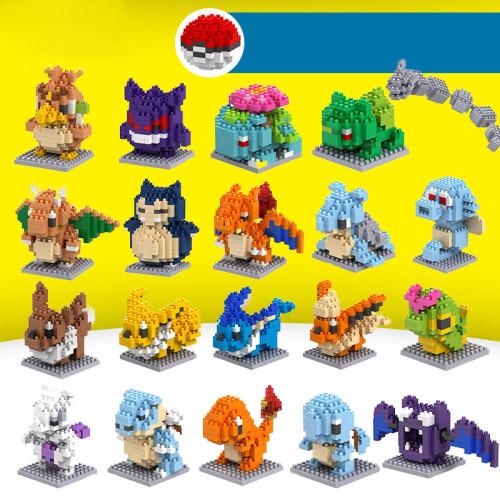 Pokémon Surprise Box