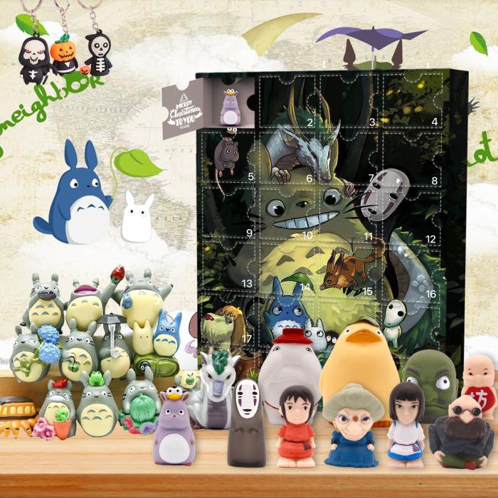 2021 Hayao Miyazaki Comics Advent Calendar -- The One With 24 Little Doors