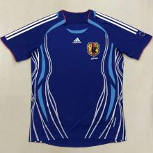 2006 Japan Home Retro Soccer Jersey