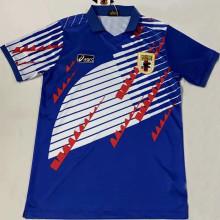 1994 Japan Home Retro Soccer Jersey