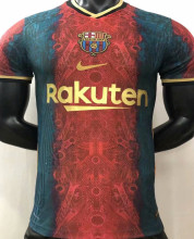 2021 BA Concept Edition Player Version Soccer Jersey