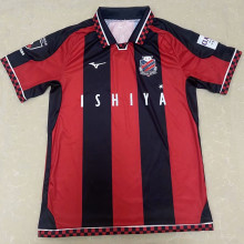 2021 Hokkaido Consadole Sapporo Home Fans Soccer Jersey(北海道札幌 )
