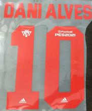 2021/22 Sao Paulo DANI ALVES #10 Home Jersey Fonts 圣保罗主场字体