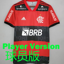 2021/22 Flamengo Home Player Version Jersey (All AD 新全广告)球员版