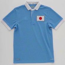 2021 Japan 100th Centennial Edition Fans Soccer Jersey
