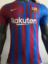 2021/22 BA Home Player Version Soccer Jersey New Font 新字体