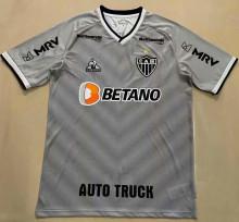 2021/22  AT Mineiro Grey Fans Soccer Jersey