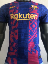 2021/22 BA Away Player Version Soccer Jersey New Font 新字体