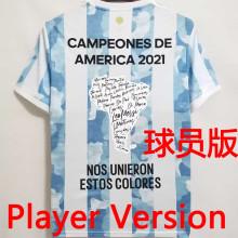 2021 Argentina Copa América Championship Edition Player Version Jersey 球员版有胸前15星小字