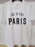 2021/22 ICI C' EST PARIS White T-Shirt Jersey