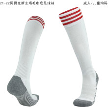 2021/22 Ajax Home White Sock