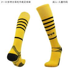2021/22 BVB Home Yellow Sock