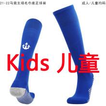 2021/22 ATM Home Blue Kids Sock