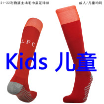 2021/22 LFC Home Red Kids Sock