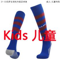 2021/22 BA Home Red Blue Kids Sock
