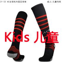 2021/22 AC Milan Home Red Black Kids Sock