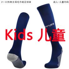 2021/22  TH FC Home Blue Kids Soccer Sock热刺