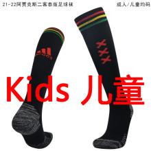 2021/22 Ajax Third Black Kids Sock