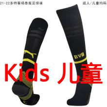 2021/22 BVB Away Black Kids Sock