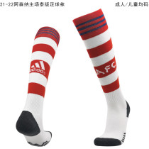 2021/22 ARS Home Red White Sock