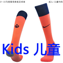 2021/22 ATM Away Orange Kids Sock