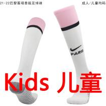 2021/22 PSG Away White Kids Sock