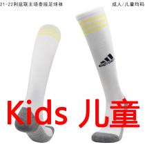 2021/22 Leeds Utd Home White Kids Sock