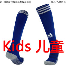 2021/22 Leicester Home Blue Kids Sock