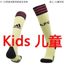 2021/22 ARS Away Yellow Kids Sock