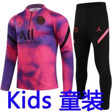 2021 PSG JD Pink Kids Half Pull Sweater Tracksuit