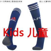 2021/22 ARS Third Blue Kids Sock