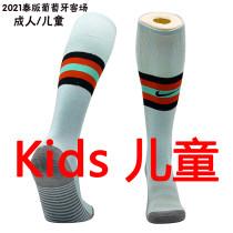 2021/22 Portugal Away Kids Sock