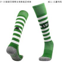 2021/22 R BTS Home Green Sock