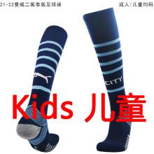 2021/22 Man City Third Kids Sock