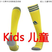 2021/22 Boca Home Yellow Kids Sock