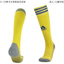 2021/22 Boca Home Yellow Sock