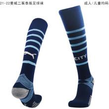 2021/22 Man City Third Sock