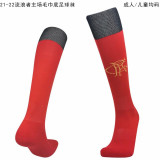 2021/22 Rangers Home Red Sock