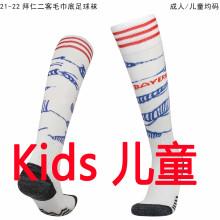 2021/22 BFC Third White Kids Sock