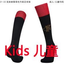 2021/22 Rangers Away Black Kids Sock