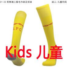 2021/22 LFC Third Yellow Kids Sock